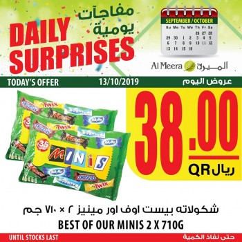Al Meera Consumer Goods Al Meera Daily Surprises 13 October