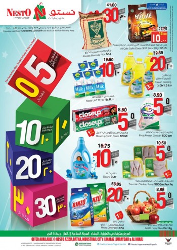 Nesto Nesto Riyadh Only SAR 5, 10, 20, 30 Offers