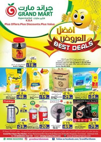 Grand Mart Grand Mart Hypermarket Best Deals