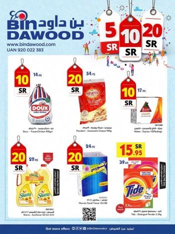 Bin Dawood Bin Dawood Jeddah Special Offers