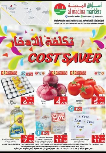 Al Madina Markets Al Madina Market Cost Saver