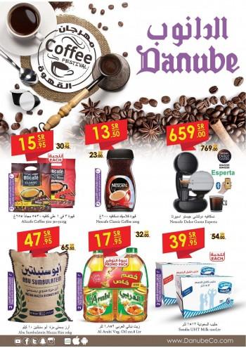 Danube Danube Jeddah Coffee Festival Offers