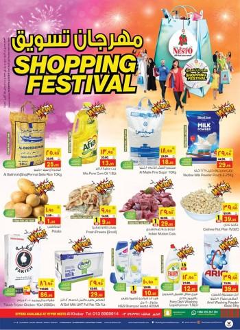 Nesto Hyper Nesto Al Khobar Shopping Festival