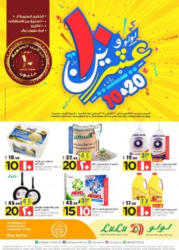 Lulu Lulu Riyadh 10 & 20 Offers