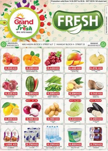 Grand Grand Fresh Mini Supermarket Fresh Offers