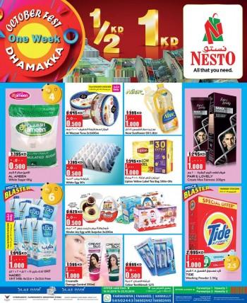 Nesto Nesto One Week Dhamakka Offers