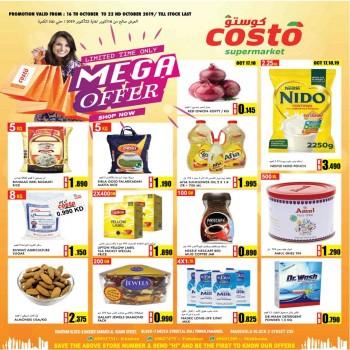 Costo Supermarket Costo Supermarket Mega Offers