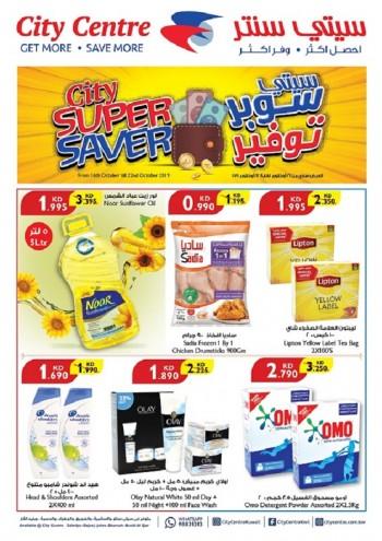 City Centre City Centre Super Saver Offers