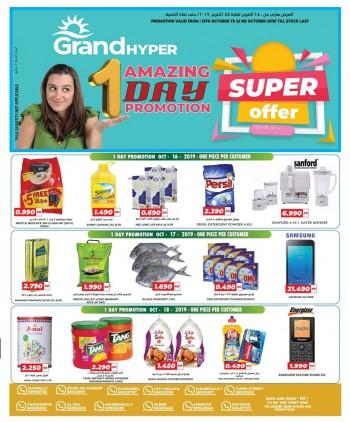 Grand Grand Hyper Super Offers