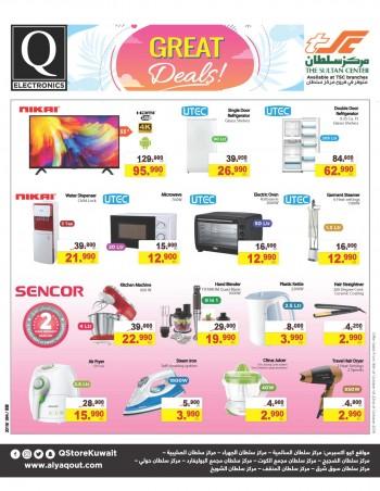Q By Al-Yaqout Q Electronics Great Deals