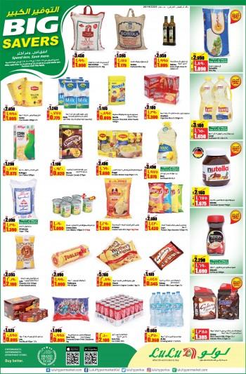 Lulu Lulu Hypermarket Big Savers