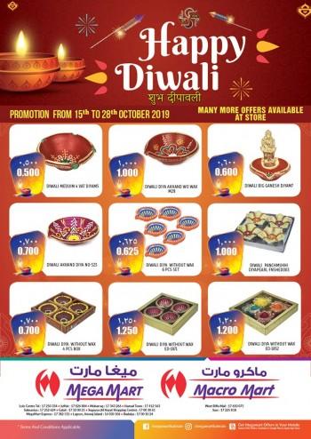 Mega Mart Mega Mart Happy Diwali Offers