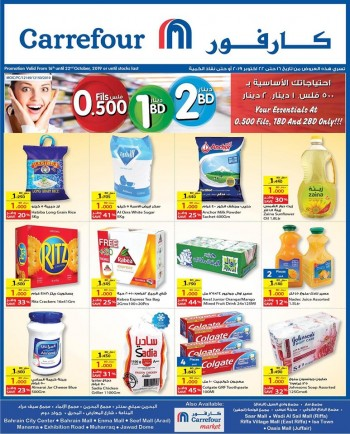 Carrefour Carrefour Best Offers