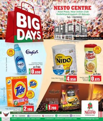 Nesto Nesto Centre Big Days Offers