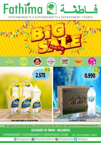 Fathima Shopping Big Sale Offers
