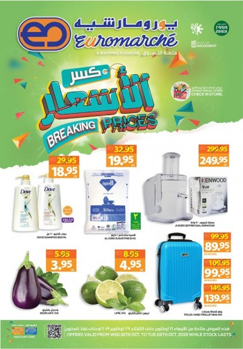 Euromarche Euromarche Breaking Prices Offers