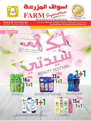 Farm Superstores Farm Superstores Beauty Festival Offers