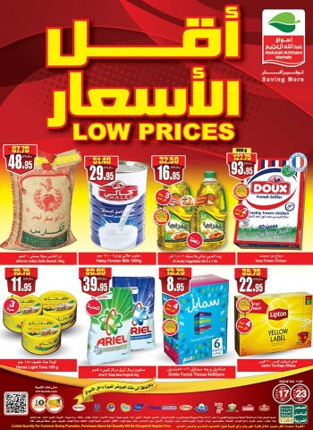 Othaim Markets Al Othaim Markets Low Prices Offers