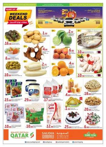 Saudia Hypermarket Best Weekend Deals