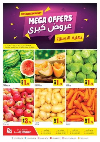 Ramez Mega Weekend Offers