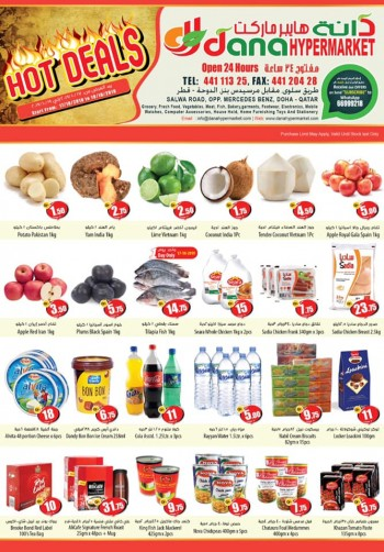 Dana Hypermarket Hot Deals