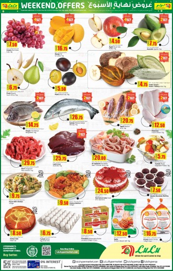 Lulu Lulu Hypermarket Best Weekend Offers