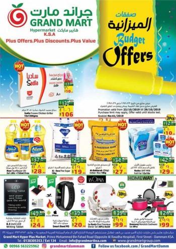 Grand Mart Grand Mart Hypermarket Budget Offers