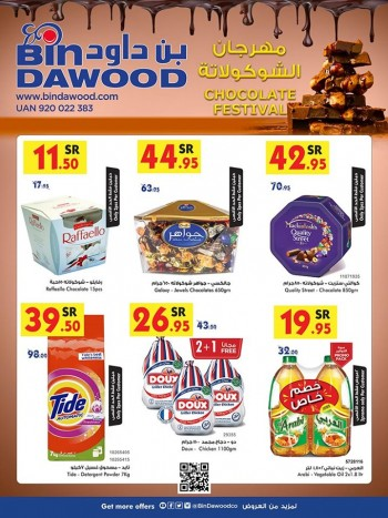 Bin Dawood Bin Dawood Chocolate Festival Offers
