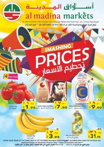 Al Madina Markets Al Madina Market Smashing Prices