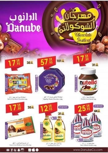 Danube Danube Riyadh Chocolates Festival