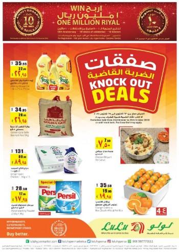 Lulu Lulu Riyadh Knock Out Deals