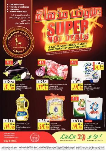 Lulu Lulu Dammam Super Hot Deals