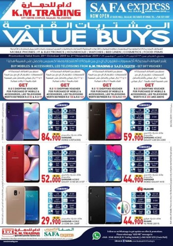 KM Trading Salalah Value Buys Offers