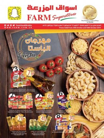Farm Superstores Farm Superstores Best Offers