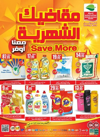 Othaim Markets Al Othaim Markets Weekly Save More Offers