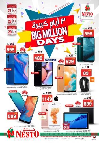 Nesto Nesto Riyadh Big Million Days Offers