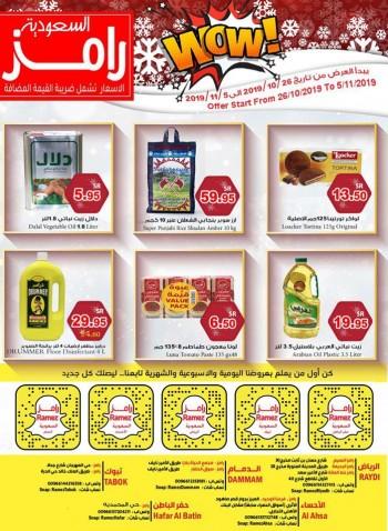 Ramez Ramez Saudi Arabia Wow Offers