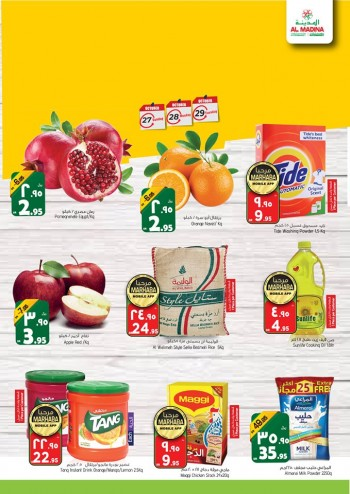 Al Madina Al Madina Hypermarket Super 3 Days Deals