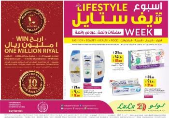 Lulu Lulu Riyadh Lifestyle Week Offers