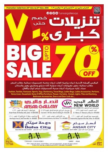 Ansar Gallery Ansar Gallery Big Sale Offers