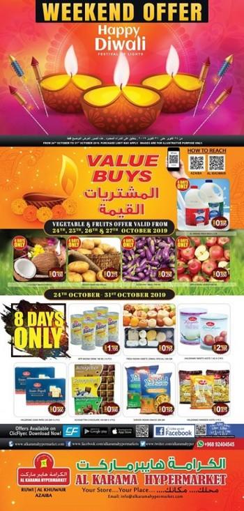 Al Karama Al Karama Hypermarket 8 Days Only Offers