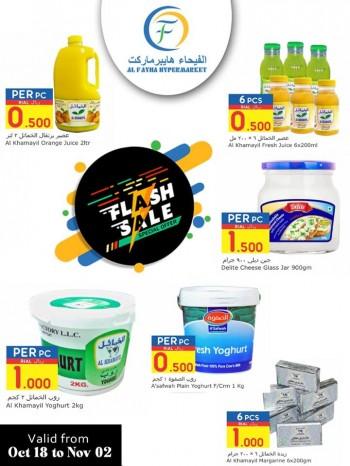Al Fayha Hypermarket Flash Sale Offers