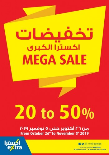 Extra Stores Extra Stores Mega Sale Offers