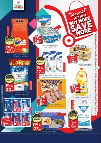 Al Madina Al Madina Hypermarket Buy More Save More