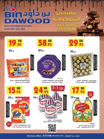 Bin Dawood Bin Dawood Jeddah Chocolate Festival Offers
