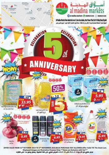 Al Madina Markets Al Madina Market Anniversary Offers