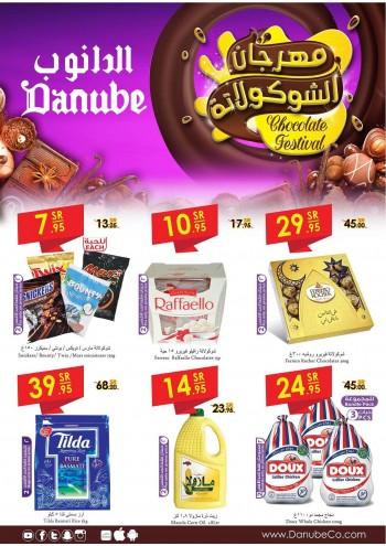 Danube Danube Riyadh Great Chocolates Festival