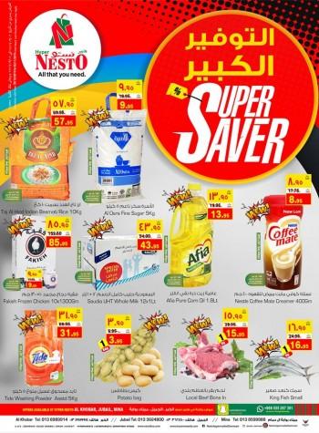 Nesto Hyper Nesto Dammam Super Saver Offers