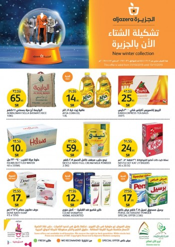 Aljazera Markets Aljazera Markets Winter Collection Offers