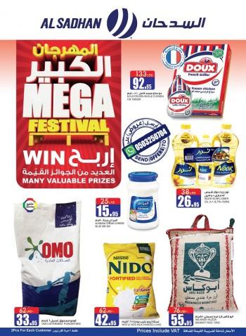 Al Sadhan Stores Al Sadhan Stores Mega Festival Offers